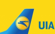 Zboruri Oferte Ukraine International Airlines
